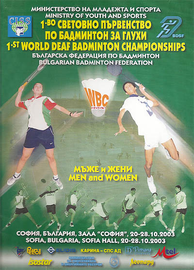 Photo: 2003 World Deaf Badminton Championships Poster