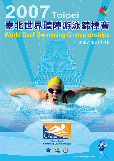 Photo: 2007 World Deaf Swimming Championships Poster