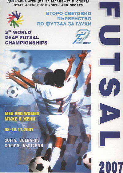 Photo: 2007 World Deaf Futsal Championships Poster