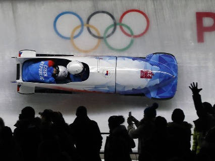 Dominik Dvorak and Jakub Nosek in bobsled